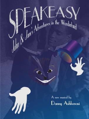 SpeakeasyFINAL_Poster-Dance