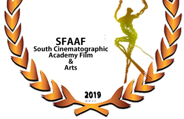 SFAAF logo crop