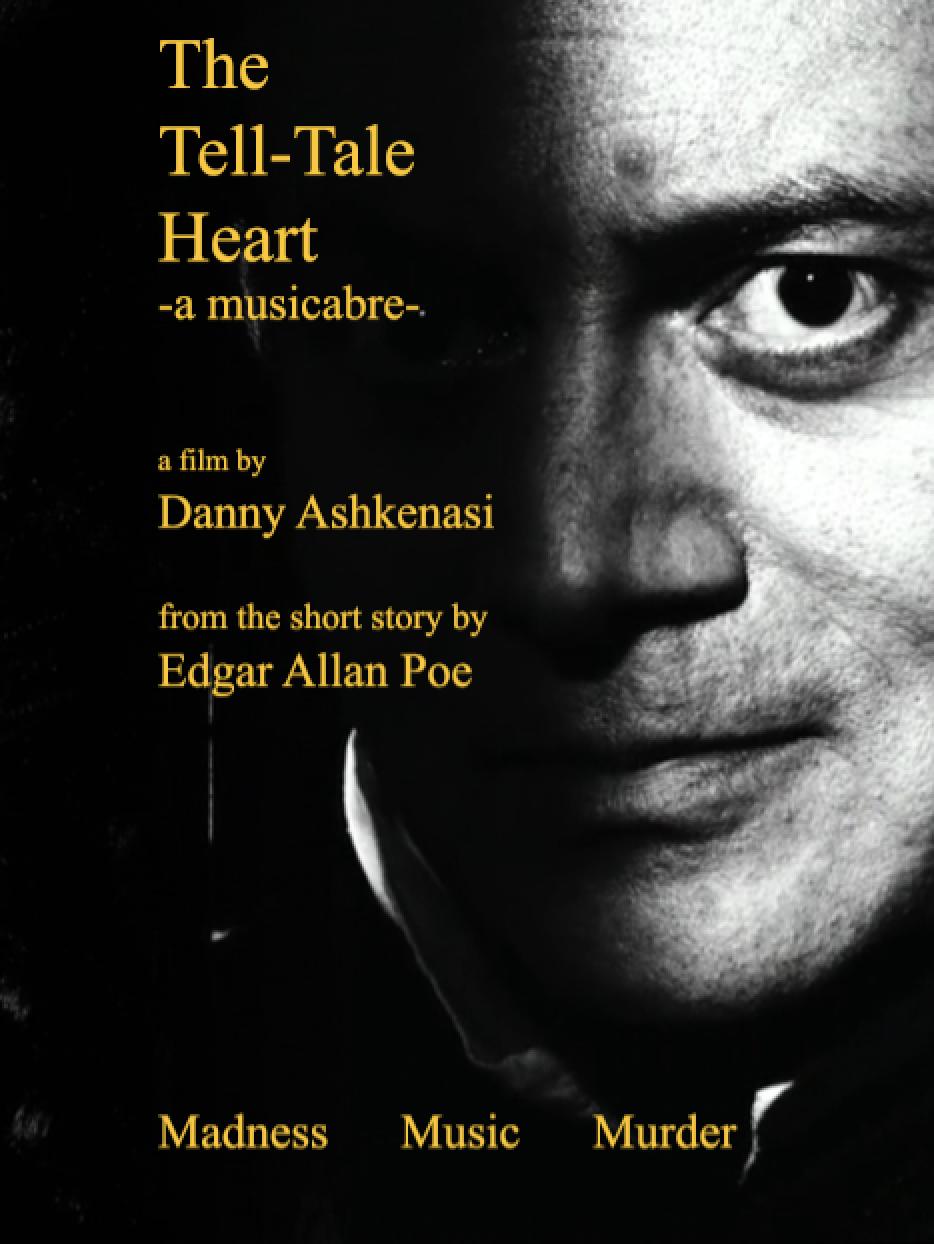 TTH Poster Screenshot